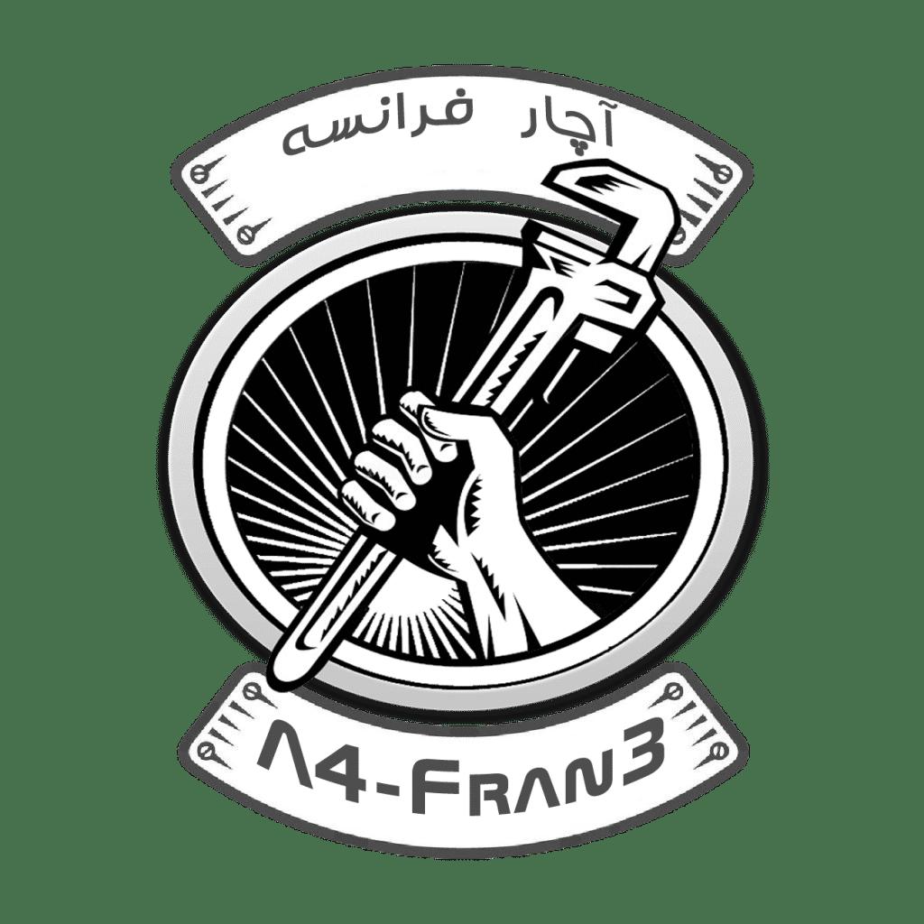 طراحی لوگو قدیمی آچار فرانسه