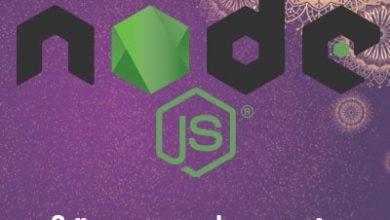 Photo of نود. جیاس (Node.js) چیست؟