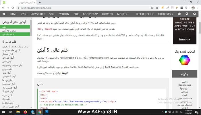 ترجمه گوگل ترنسلیت