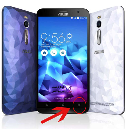 اسکرین شات گوشی های ASUS ایسوس