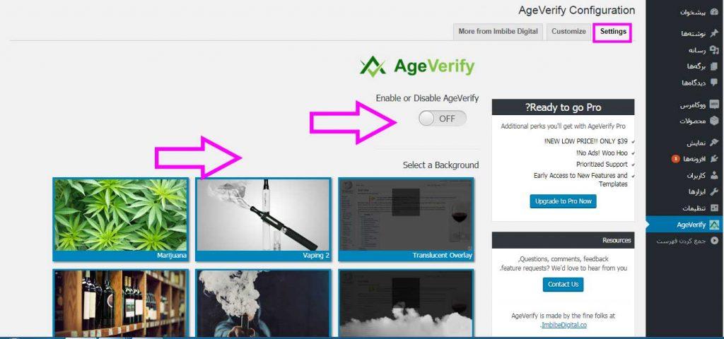 محدودیت سنی عضویت کاربران