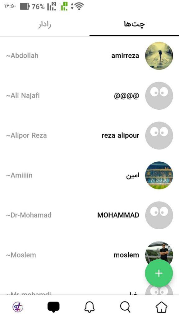 ساخت گروه در شبکه اجتماعی نزدیکا