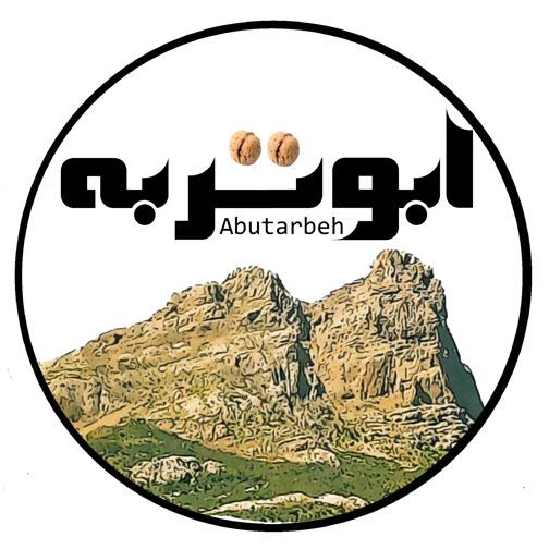 طراحی لوگو روستای ابوتربه شهر بوانات استان فارس