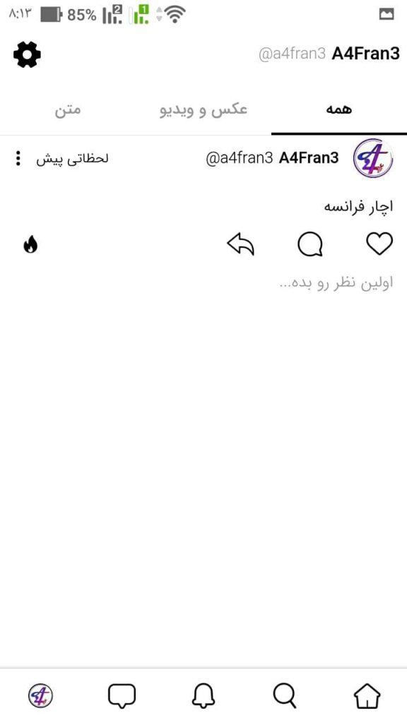 شبکه اجتماعی نزدیکا