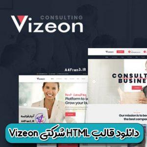 دانلود قالب HTML شرکتی Vizeon