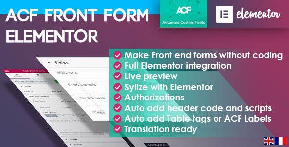 دانلود افزونه وردپرس فرم ACF Front Form برای المنتور