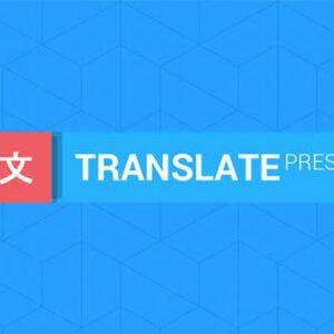 دانلود افزونه وردپرس سایت چند زبانه TranslatePress