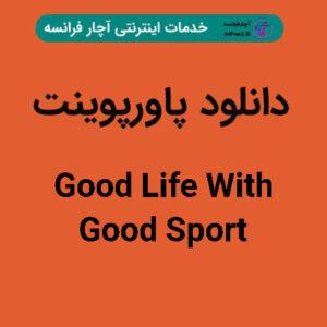 دانلود پاورپوینت Good Life With Good Sport