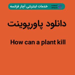 دانلود پاورپوینت How can a plant kill
