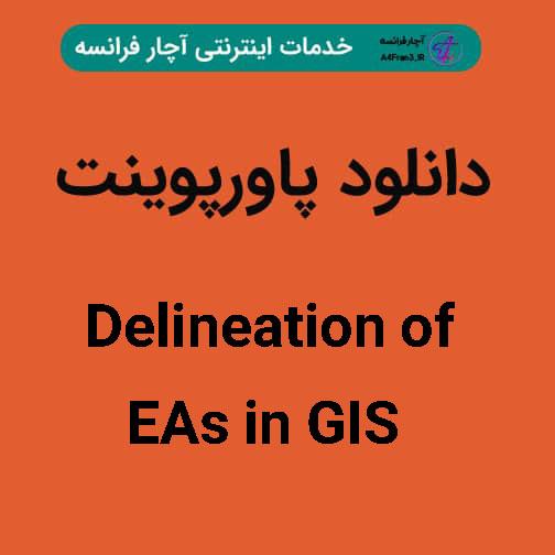 دانلود پاورپوینت Delineation of EAs in GIS