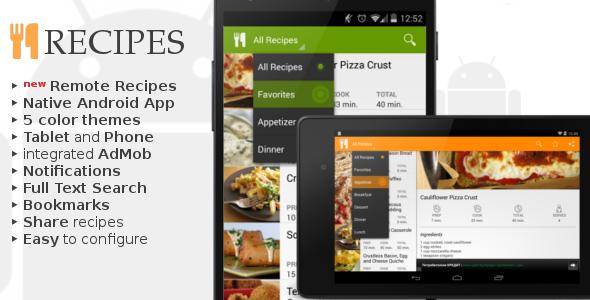 دانلود سورس کد اپلیکیشن اندروید Recipes