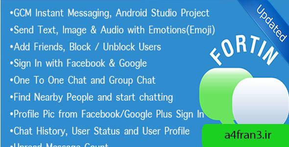 دانلود سورس اپلیکیشن چت Fortin GCM Chat