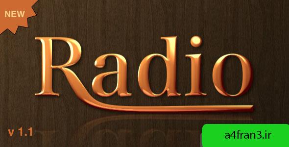 دانلود سورس اپلیکیشن Radio App for iPhone