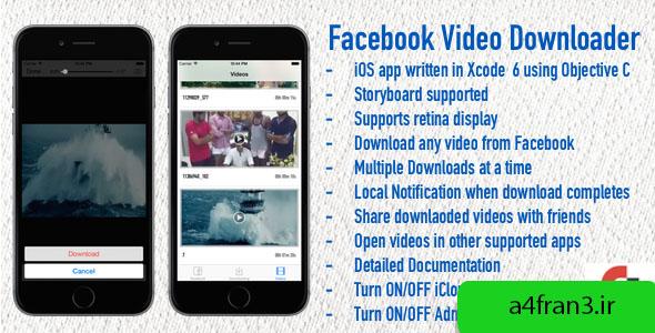دانلود سورس اپلیکیشن Facebook Video Downloader