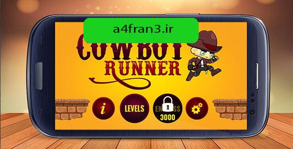 دانلود سورس بازی موبایل Cowboy Runner: Western Journey