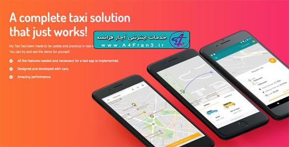 دانلود پروژه اپلیکیشن اندروید تاکسی Taxi application Android solution + dashboard