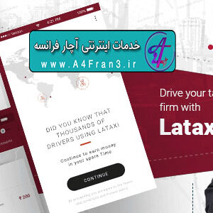 دانلود پروژه اپلیکیشن اندروید تاکسی راست چین On Demand Taxi Booking Application Script- LaTaxi