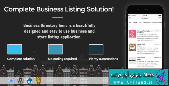 دانلود سورس اپلیکیشن دایرکتوری مشاغل Business Directory Ionic 3