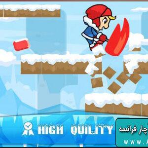 دانلود سورس بازی موبایل Ice Climber game