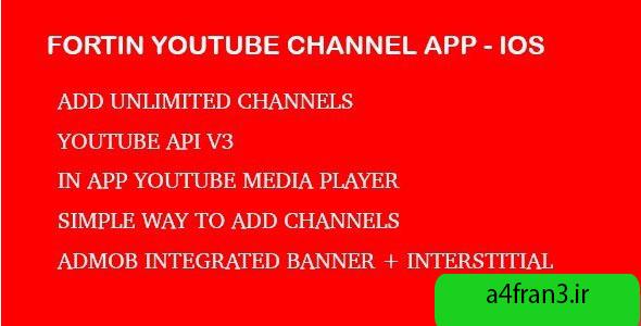 دانلود قالب اپلیکیشن Fortin Video Channel App - Youtube Api