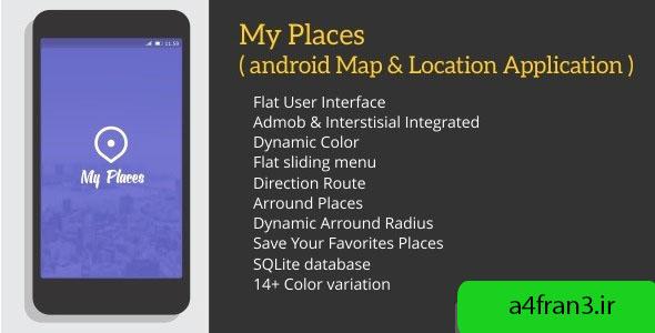 دانلود سورس اپلیکیشن My Places with Admob