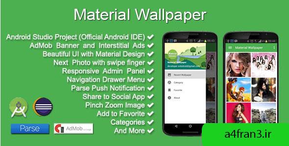 دانلود سورس اپلیکیشن Material Wallpaper