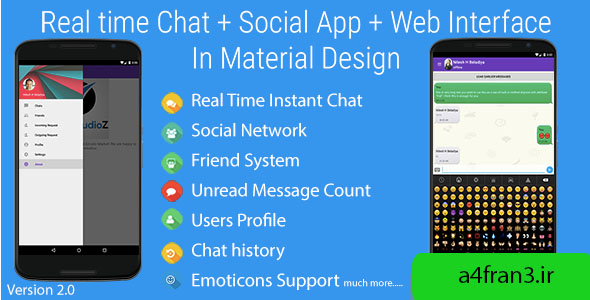 دانلود سورس اپلیکیشن Real Time Chat