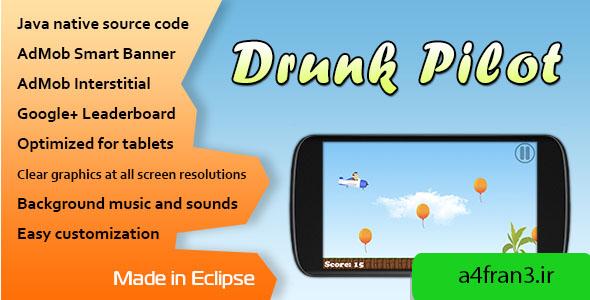 دانلود سورس بازی Drunk Pilot with AdMob and Leaderboard