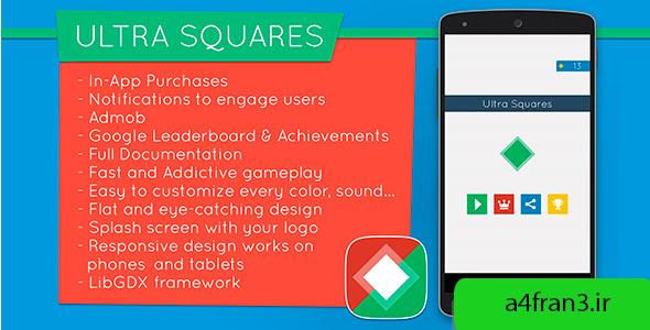 دانلود سورس بازی Ultra Squares - Highly Addictive Game Template