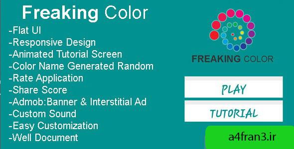 دانلود سورس اپلیکیشن Freaking Color