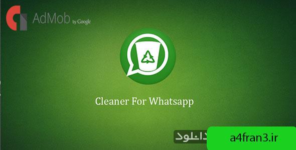 دانلود سورس اپلکیشن Cleaner For Whatsapp