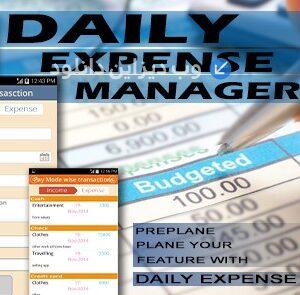 دانلود سورس اپلیکیشن مدیریت هزینه Expense Manager