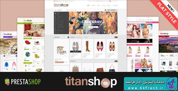 دانلود قالب فروشگاهی پرستاشاپ TitanShop