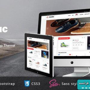 دانلود قالب فروشگاهی پرستاشاپ SNS Nazic