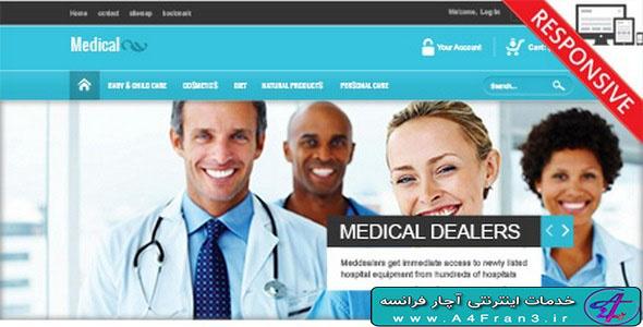 دانلود قالب فروشگاهی پرستاشاپ VP_Medical Template