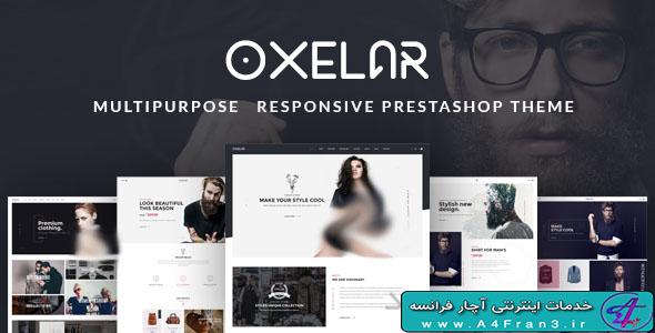 دانلود قالب فروشگاهی پرستاشاپ Oxelar