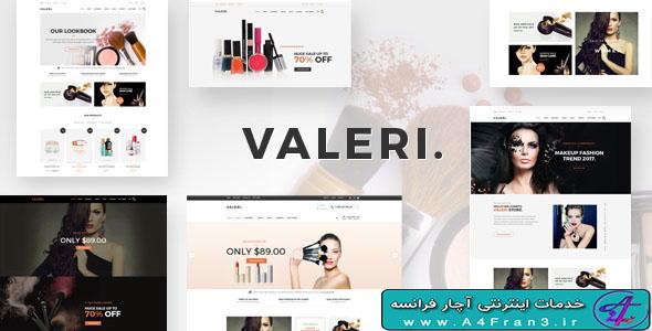 دانلود قالب فروشگاهی پرستاشاپ Valeri