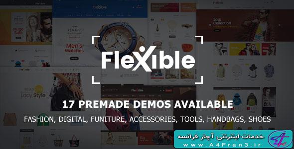 دانلود قالب فروشگاهی پرستاشاپ Flexible