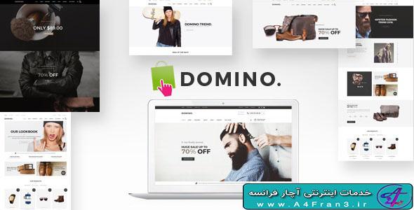 دانلود قالب فروشگاهی پرستاشاپ Domino