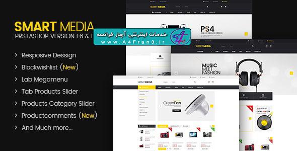 دانلود قالب فروشگاهی پرستاشاپ Smart media
