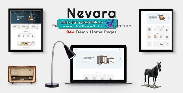 دانلود قالب پرستاشاپ فروشگاه لوازم و دکوراسیون داخلی NEVARA