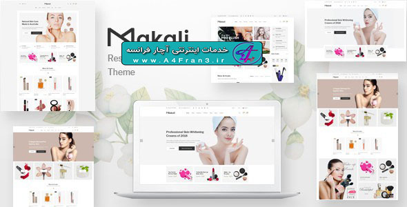 دانلود قالب پرستاشاپ فروشگاه لوازم آرایش MAKALI
