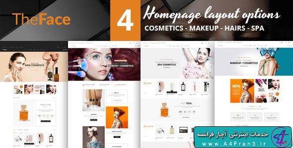 دانلود قالب فروشگاهی پرستاشاپ زیبایی و لوازم آرایشی THEFACE