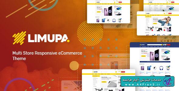 دانلود قالب فروشگاهی پرستاشاپ Limupa