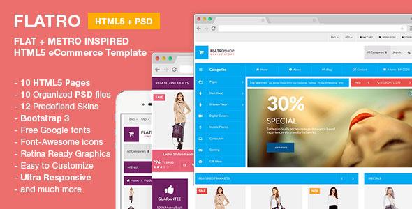 دانلود قالب HTML فروشگاهی Flatro با طراحی تخت