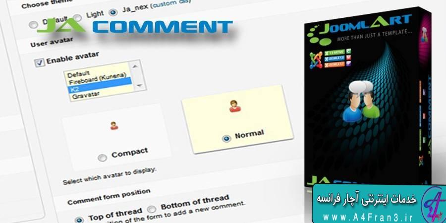 دانلود افزونه جوملا JA Comment Component