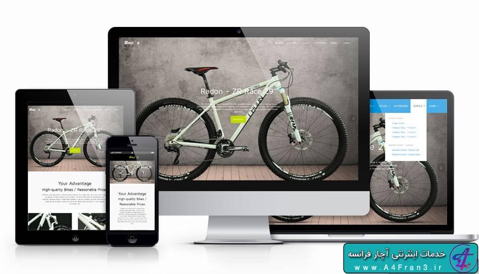 دانلود قالب جوملا JP Bike