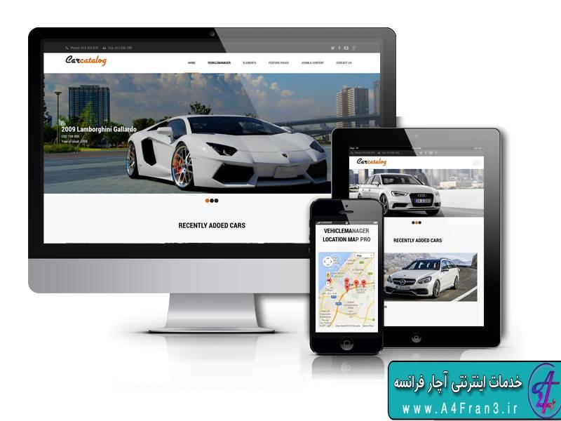 دانلود قالب جوملا اتومبیل OS Car Catalog