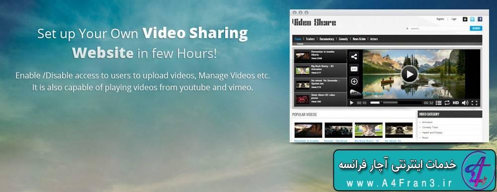 دانلود افزونه جوملا اشتراک گذاری ویدئو Apptha - HD Video Share