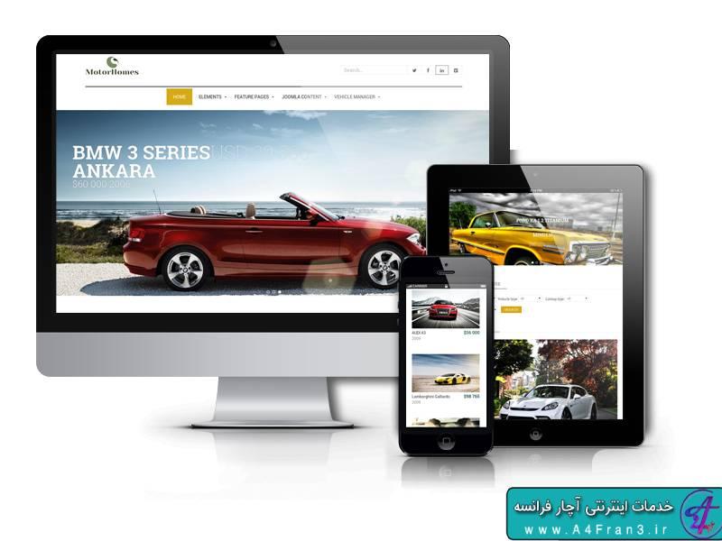 دانلود قالب جوملا فروش اتومبیل OS Motor Homes